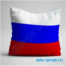 Подушка - флаг РФ триколор