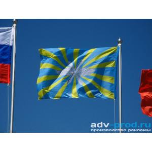 Военные флаги