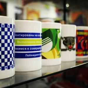 Кружки с нанесением фото или логотипа