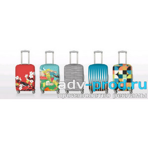 Чехлы на чемодан с логотипом