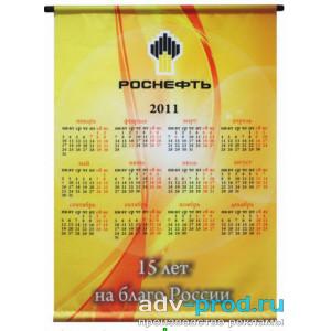 Календари на ткани
