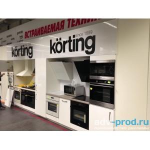 Оформление Korting