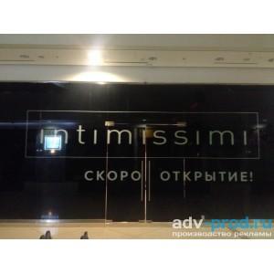 Временное оформление перед открытием в магазине Intimissimi
