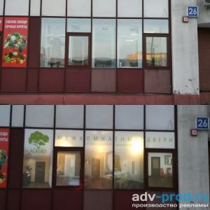 Монтаж рекламы на стекла магазина